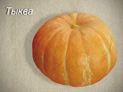 Варенье из крыжовника с апельсином (15 минут)